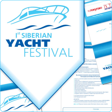 yachtfest
