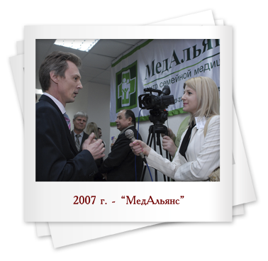 preview 2007 medalliance